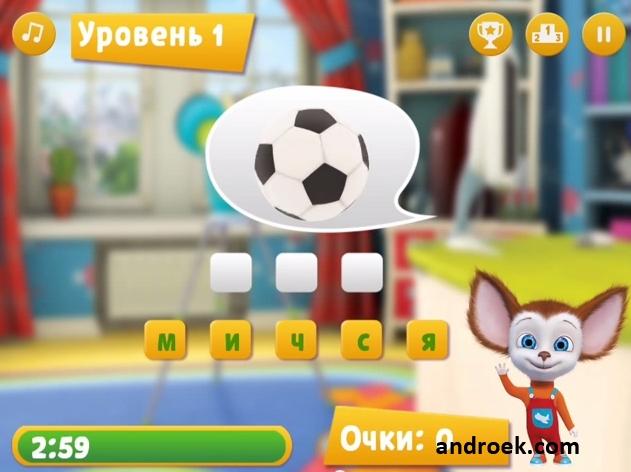 как познакомиться с детьми через игру