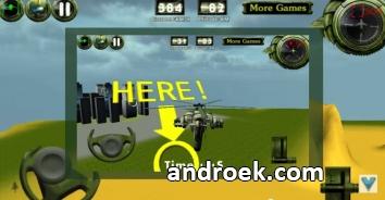 Боевой вертолет 3d