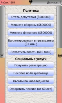 Бомжара взлом на много денег
