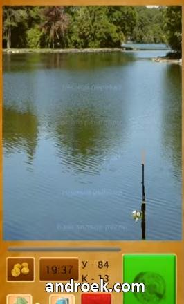 Деньги игры рыбалка друзей