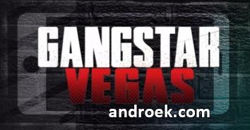 Взломанная Gangstar Vegas (чит много денег)
