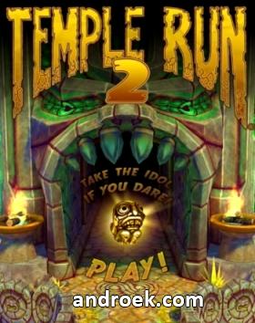 Temple Run 2 много денег (чит)