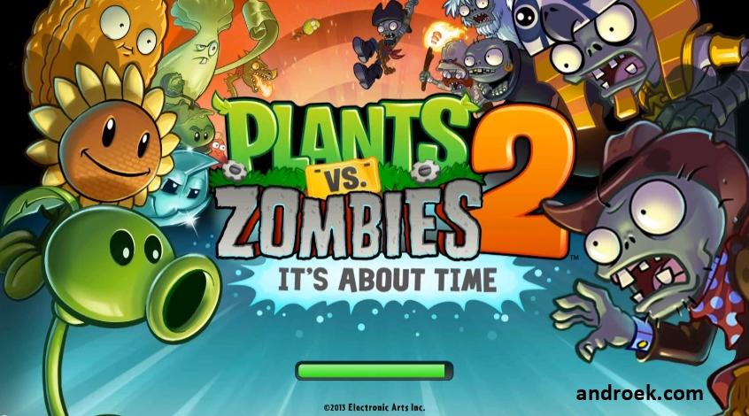Скачать Читы Для Растения Против Зомби 2 На Андроид