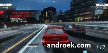 Чит Need for Speed Most Wanted (полная версия)