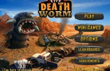 Полная версия Death Worm