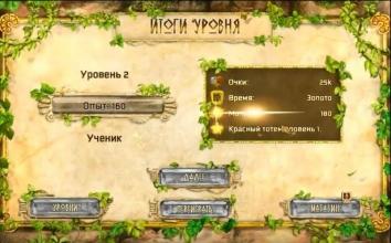 Сокровища Монтесумы 4 полная версия