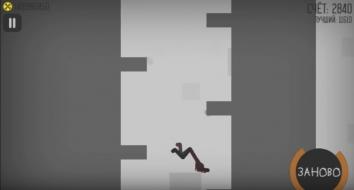 Взломанный Stickman Dismount (Чит много денег)