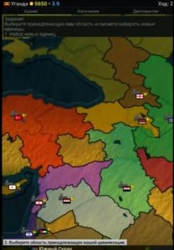 Age of Civilizations взломанная полная версия