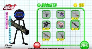 Взломанная Gun Fu Stickman 2