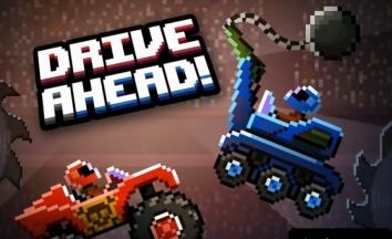 Взломанный Drive Ahead