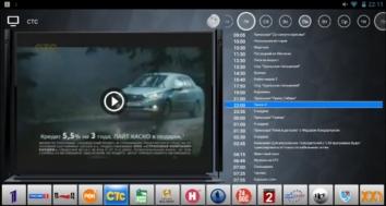 Бизон ТВ полная версия