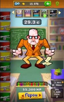 Закликай училку! взлом на много денег