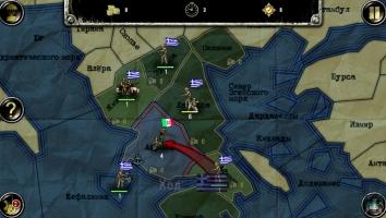 Стратегия и Тактика: ВОВ полная версия