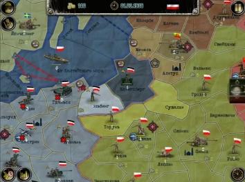 ВОВ Финал: Стратегия и Тактика полная версия