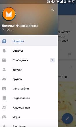 приложения для знакомств на андроид список