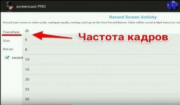 Screencast PRO