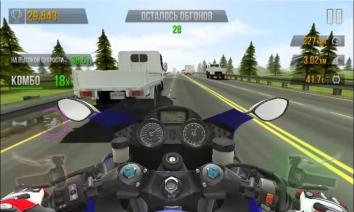 Взломанный Traffic Rider на много денег