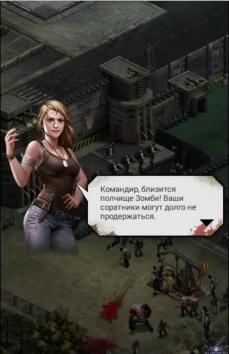 Читы Last Empire-War Z (взломанный)