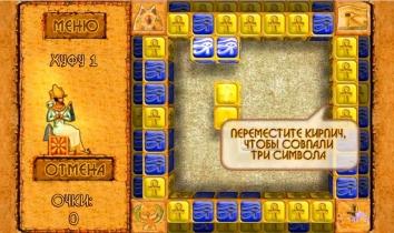 Тайны Египта полная версия