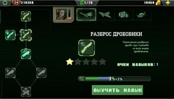 Zombie Shooter взлом (Мод много денег)