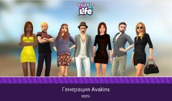 Avakin Life взлом (Мод много денег)