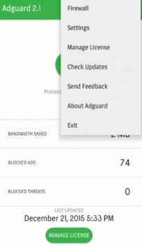 Adguard premium (полная версия)