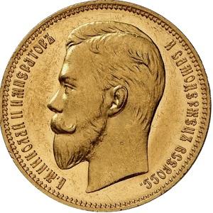 Код полной версии царские монеты 50 копеек 1924