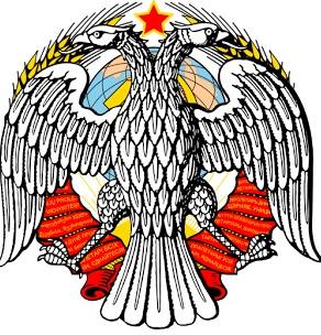 приложение монеты царской россии полная версия скачать бесплатно - фото 4