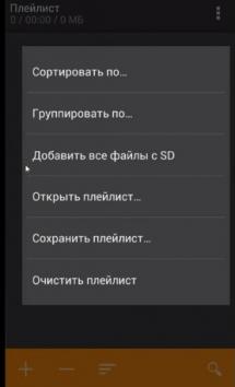AIMP полная версия