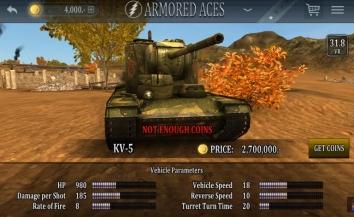 Взломанный Armored Aces