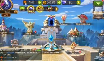 Magic Rush: Heroes взломанный (Мод много денег)