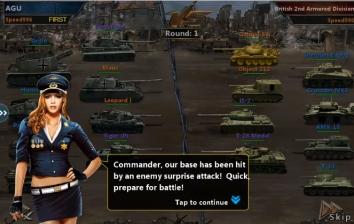 Взлом Tank Commander