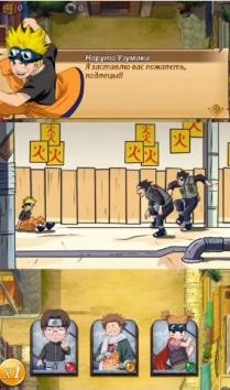 Ниндзя: Легендарные Воины взлом