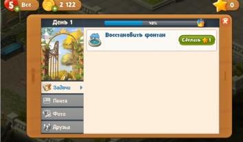 Gardenscapes - New Acres взломанная на много денег