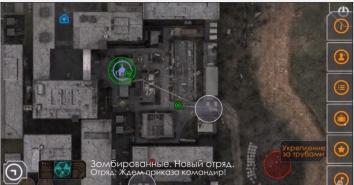 War Groups взломанный (Мод много денег)