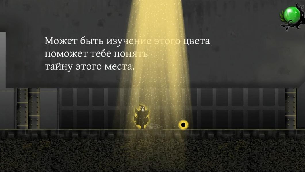 Nihilumbra (нихилумбра) скачать полную версию игры на андроид.