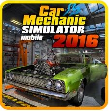 Car Mechanic Simulator 2016 взломанная
