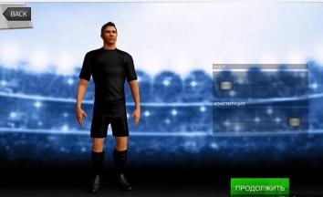 Взломанный Soccer Hero на много денег