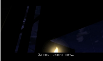 The School : White Day полная версия