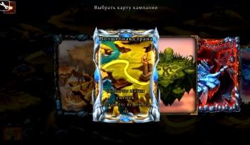 Epic Heroes War взлом на много денег