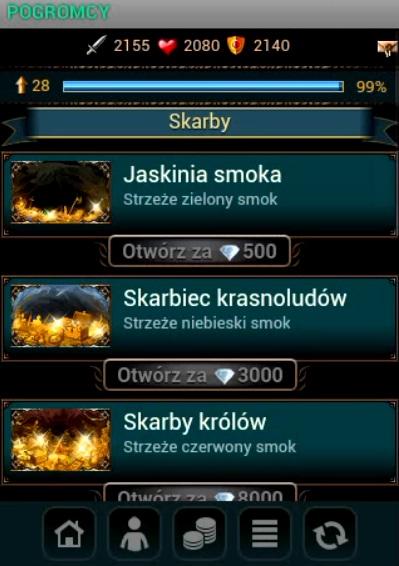 Как взломать игру разрушители онлайн