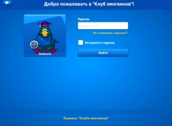 Взломанная Клуб пингвинов
