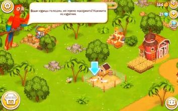 Взломанная Райская ферма: Остров Удачи (Мод много денег)
