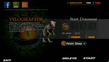 Dinos Online взлом