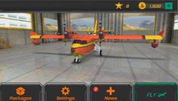 Взломанный Flight Pilot Simulator 3D на много денег
