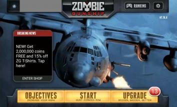 Zombie Gunship взломанный на много денег