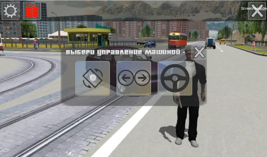 Скачать Криминальная Россия 3 . Борис взлом ( )