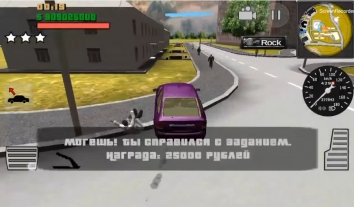 Взломанная Криминальная Россия 3D. Борис на много денег