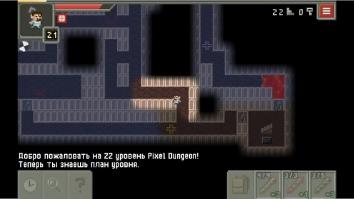 Взломанная Pixel Dungeon (Мод много жизней)