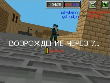 Pixel Combats: guns and blocks взломанный